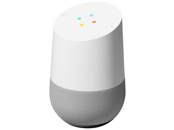 Google Home Smart Speaker afbeelding