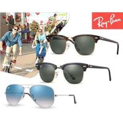 Foto Ray-​ban aviator of clubmaster zonnebril